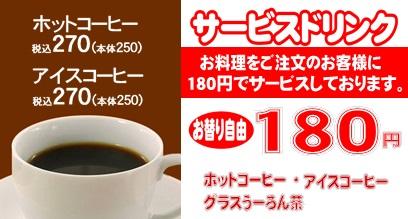 coffeepop.jpg
